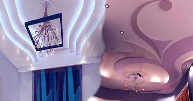 потолок из гипсокартона фото для зала
