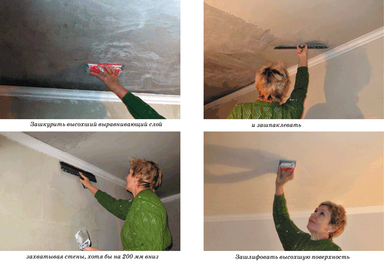 Жидкие обои на потолок: как правильно наносить