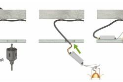 Схема организации освещения подвесных гипсокартонных потолков