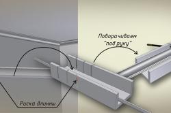 Схема приклеивания потолочного плинтуса