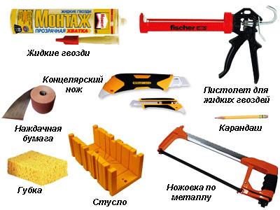 Инструменты для поклейки потолочного плинтуса