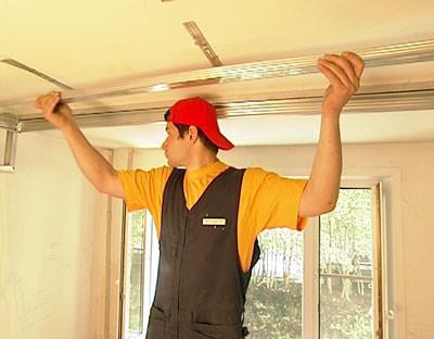 Монтаж каркаса подвесного потолка