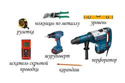 Набор инструментов монтажника, осуществляющего потолочные покрытия