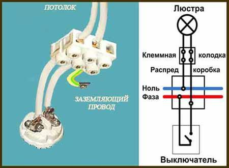Схема подключения три выключателя фото 595
