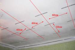 Замеры потолка