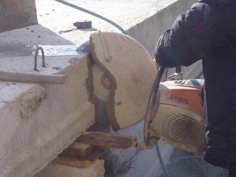 Как режут плиты перекрытия