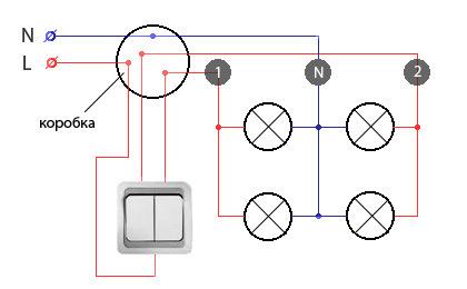 схема подключения потолочных светильников.