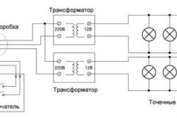 Схема подключения устройства защиты галогенных ламп