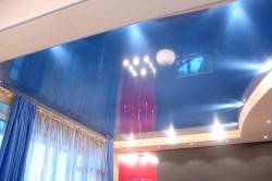 Сплошной,подвесной,натяжной потолок.