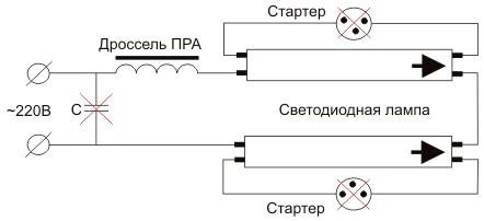 Схема монтажа светодиодной трубки