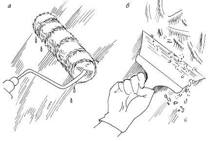 Способы удаления побелки: а- удаление с помощью валика, б - удаление с помощью кисточки.