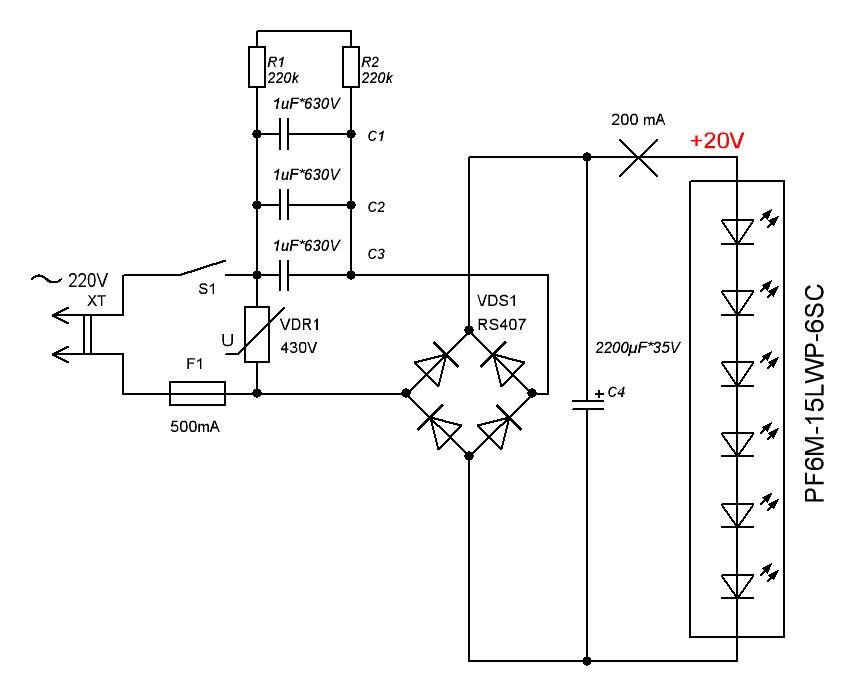 Схема монтажа светодиодного