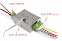 Подключение проводов ленты к блоку