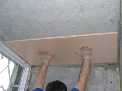 Утепление потолка в подвале.