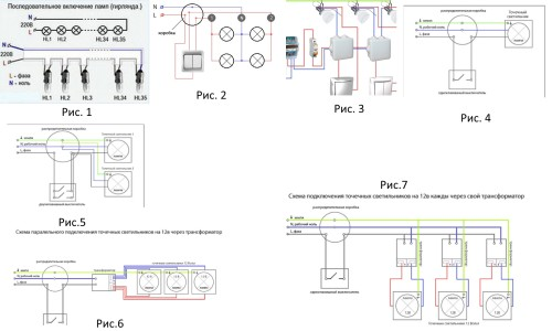 Электрические схемы подсоединения софитов