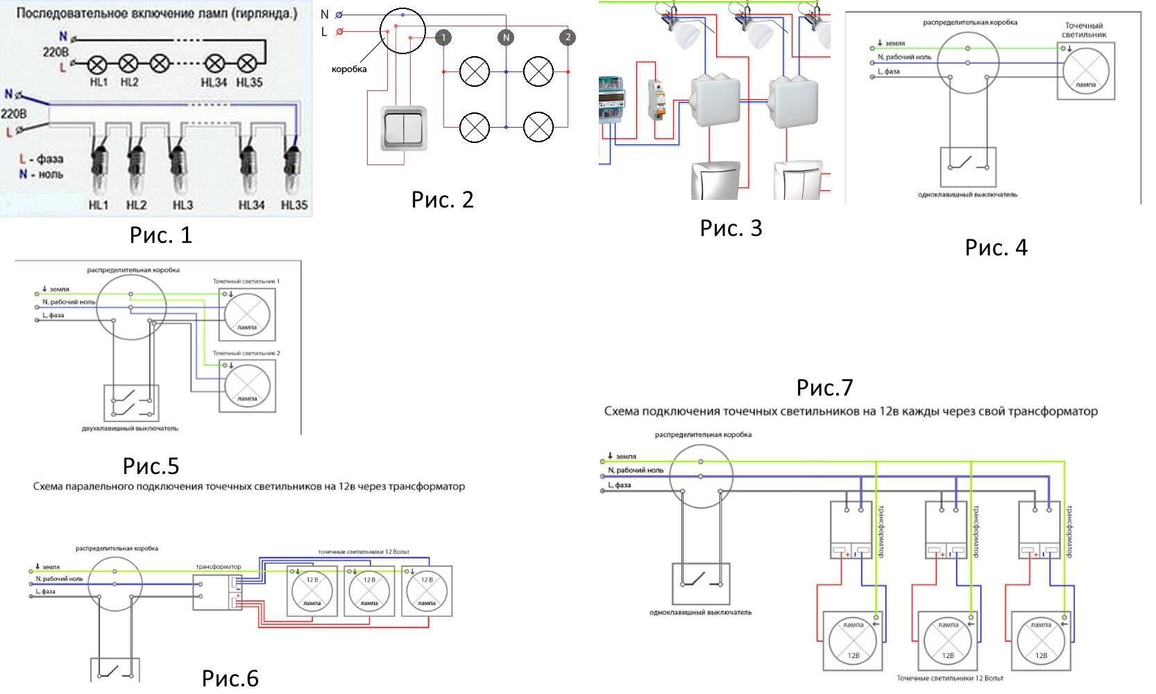 Схема подключения мебельных светильников