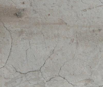 Трещина в плитах перекрытия технология плиты дорожные